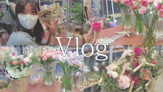 꽃집 vlog #9) 100만원 돈 꽃다발 만들기! 알…