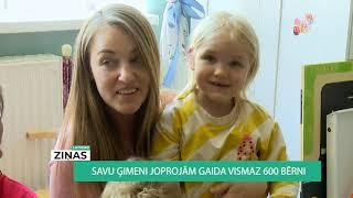 Latvijas ziņas (27.05.2020.)