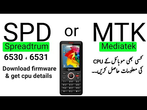 download How to know about the phone's CPU SPD ( 6531- 6530) or MTK by Google - Download Flash-file | ZM Lab