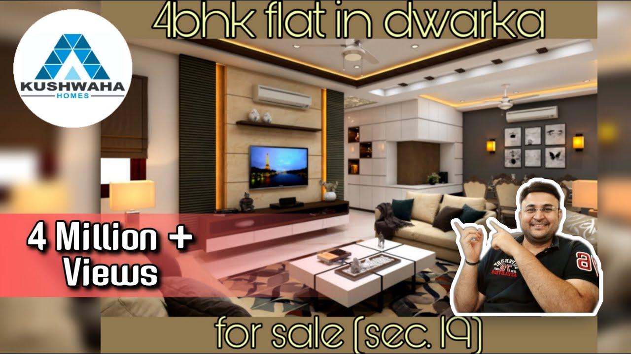 Detailed Video Of 4bhk Flat In Dwarka 250 Sq Yrd A 135 Sec 19 Call 9560336806 Flat In Dwarka Youtube