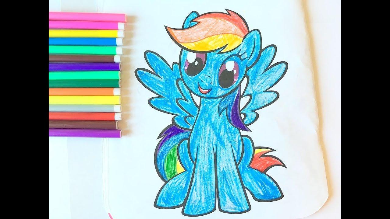 Май Литл Пони МЛП РАДУГА Раскраска Книга My Little Pony ...