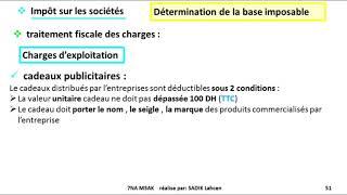 #EP 8 fiscalisé: impôts sur les sociétés (charge non déductible 1/2)  3/5