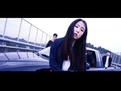 中正嘻研社CCU Hip-Hop Cypher - 歹蘋果 Pineapple (Official Music Video)