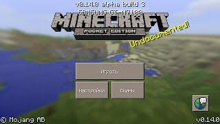 Скачать Minecraft PE 0.14.0 / 0.14.1 Build 3/Билд 3 Скачать Бесплатно