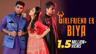 Girlfriend Er Biya Dance Cover | Pritom & Protic Hasan | Ridy Sheikh & Shouvik Ahmed Dance Cover