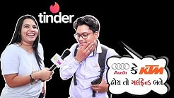 Public Reaction: Ahmedabad on TINDER | Street Interview | Tinder in Ahmedabad?