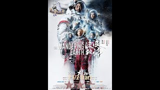 2 1/2 Stars - The Wandering Earth