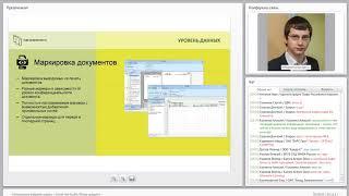 Комплексная endpoint-защита с Secret Net Studio. Обзор продукта