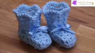Repeat youtube video Zapatitos para Bebé Crochet