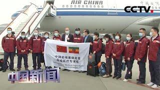 [中国新闻] 四川成都:12名专家赴埃塞俄比亚协助开展疫情防控 | 新冠肺炎疫情报道
