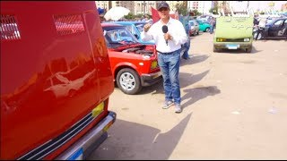 ارخص سيارات مستعملة في مصر اقل من 17000 حلقة رقم - 164
