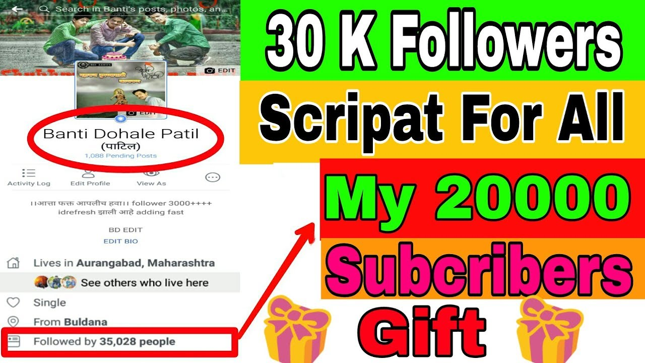 30 K Followers Script How To Download