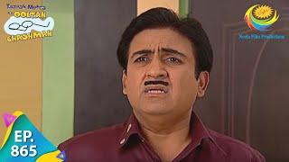 Taarak Mehta Ka Ooltah Chashmah - Episode 865 - Full Episode