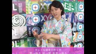 人気女優の土屋太鳳さんが、ロッテ『キシリトールガム』発売20周年記念プ...