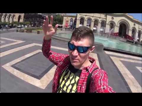 Армения: коньячный завод «Арарат», стадионы Еревана и долма