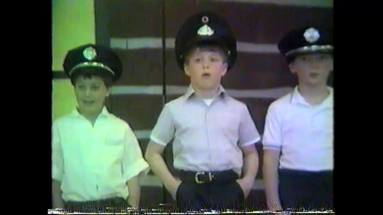 RPES - Town Bi-Centennial Play - 1988