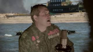 Песня о морской пехоте