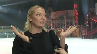 Московская премьера драматического ледового спектакля