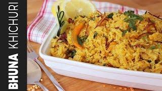ভুনা খিচুড়ি | Bhuna Khichuri | Bangladeshi Bhuna Khichuri Recipe | How to Make Bhuna Khichuri