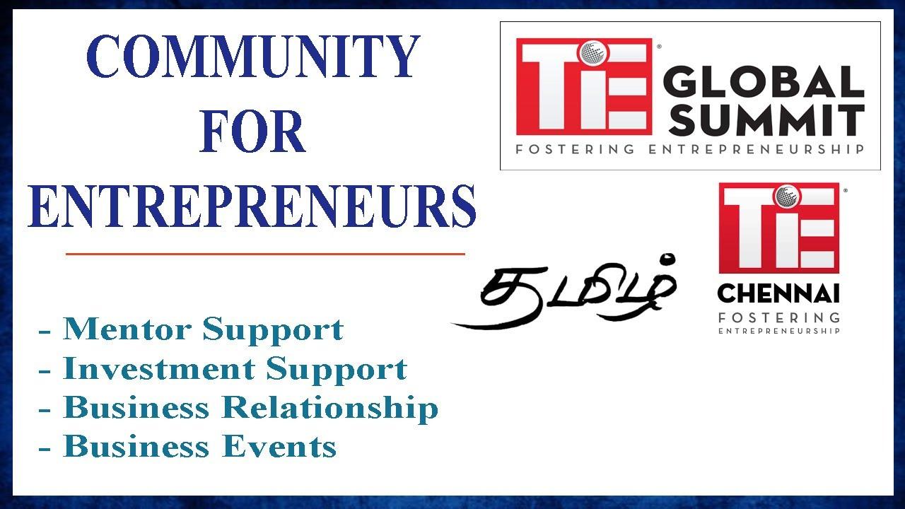 🤝 TIE | StartUp Community | Business Support | Angel Investor | Mentor | Event | Ganesh Gandhi |GAGA