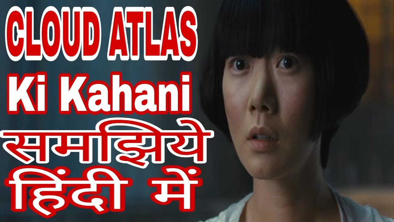 Download CLOUD ATLAS (2012) explained in hindi (Detailed analysis)    CLOUD ATLAS samajhiye hindi mein