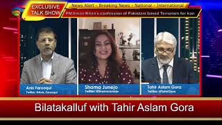 PM Imran's Confession of Pakistan Based Terrorism for Iran - Bilatakalluf Analyses @TAG TV