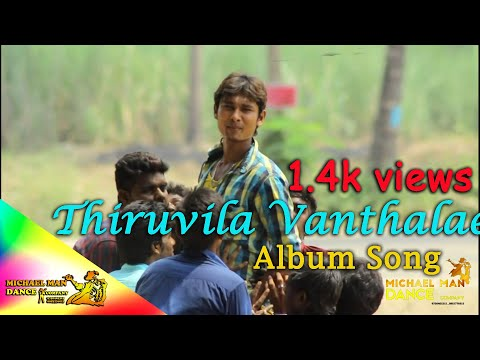 Thiruvila havoc brother's song (cover) mansoor michael man dance company