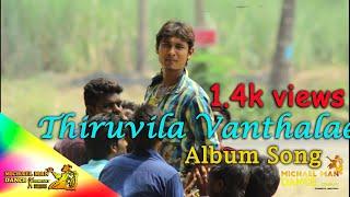 Thiruvila vanthalae - tamil album song
