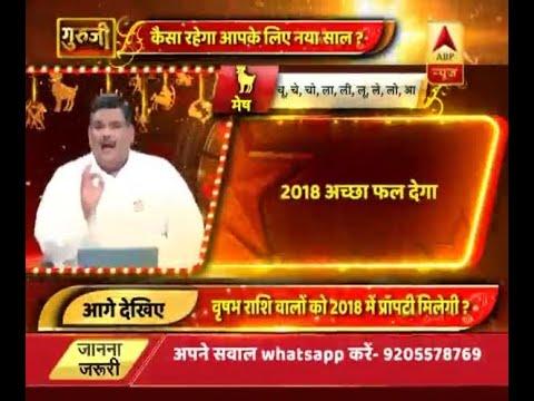 GuruJi with Pawan Sinha: Horoscope of 12 zodiac signs for 30 December, 2017