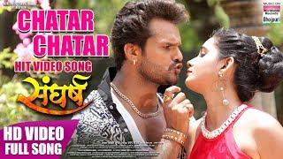 CHATAR CHATAR | KHESARI LAL YADAV, RITU SINGH,PRIYANKA SINGH | HD VIDEO | HIT SONG 2018