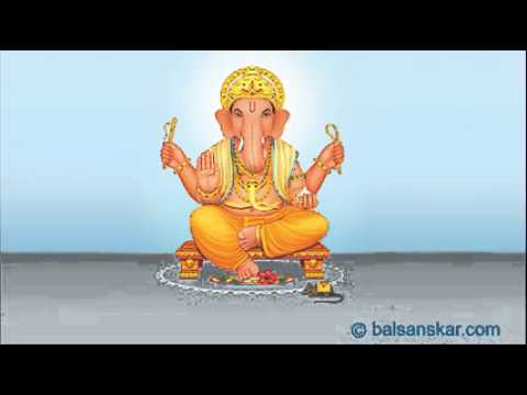 Atharvashirsha - अथर्वशीर्ष