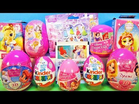 Принцессы Дисней Mix Princess Disney  Palace Pets TOYS Sweet Box, Kinder Surprise eggs unboxing