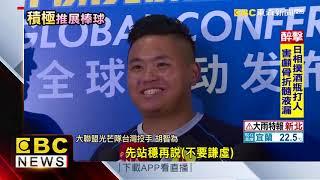 胡智為北京宣傳 拚站穩大聯盟對戰洋基
