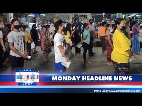 FABULOUS 103FM HEADLINE NEWS From Thailand \u0026 Pattaya   21st December 2020