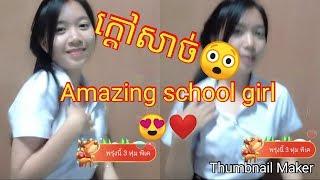 Amazing school girl // Bigo Live girl dancing Video at  home // ក្តៅខ្លួន...😋