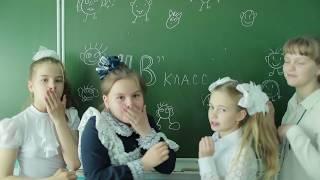 НЕДЕТСКОЕ ВРЕМЯ ! Клип 2018 флешмоб Дискотека Авария ,  Танец в школе,  Школа Выпускной  Партизанск