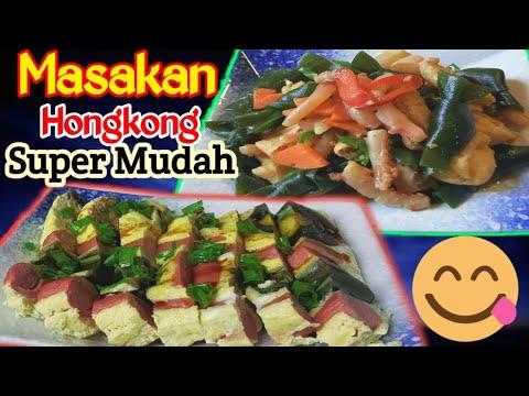 ||-berbagi-resep-masak-mudah-dan-praktis-||-ala-tkw-hongkong-||