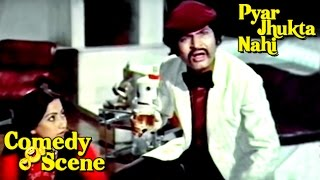Asrani Funny Scene- Comedy Scene | Pyar Jhukta Nahi | Hindi Film