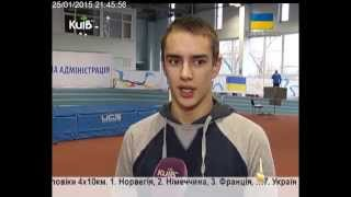 Легка атлетика  Юніорський чемпіонат Києва 2015