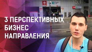 видео Заработок на Аliexpress. Алиэкспресс товары из Китая. Где продавать товары из Китая.
