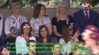 Ильхам Алиев стал отцом солдата