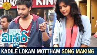 Telugutimes.net Kadile Lokam Mottham Song Making