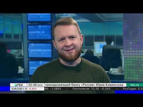 Итоги карьеры Андрея Аршавина и анонс матчей сборной России