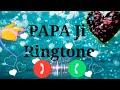 Papa ka phone aaya ringtone 😭 papa ringtone ❤️ mera ka phone aaya ringtone 👌 hello hello