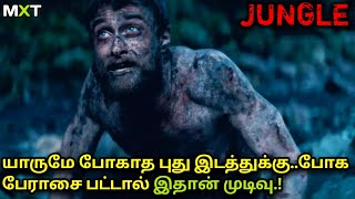 Jungle|Full Movie Explained in Tamil|Best Survival|Thriller|English to Tamil dubbed Movies|Mxt