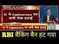 USDT Price 100₹ Croosed in India - Big Manipulation