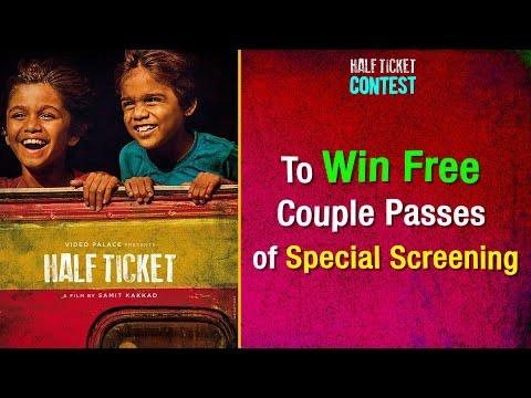 Half Ticket Marathi Movie Contest |PopCorn...