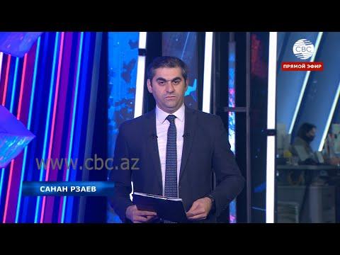 Это факт! Моисей Беккер: Армяне Карабаха сами хотели остаться в составе Азербайджана. СП 01.12.2020