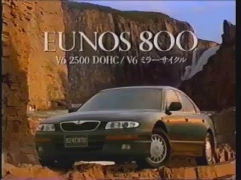 Eunos 800 1993 Commercial (Japan)