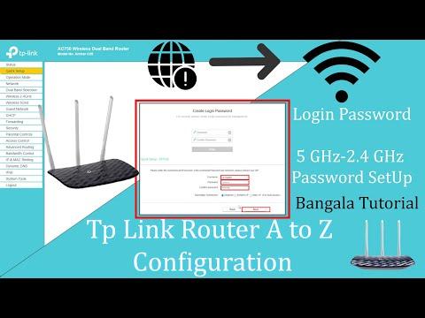 Tp Link Archer C20 Setup Bangla Tutorial || Tp Link Router Configuration || Quick Setup Any Router
